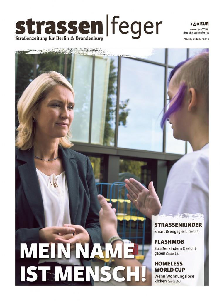 strassen|feger 20/2015
