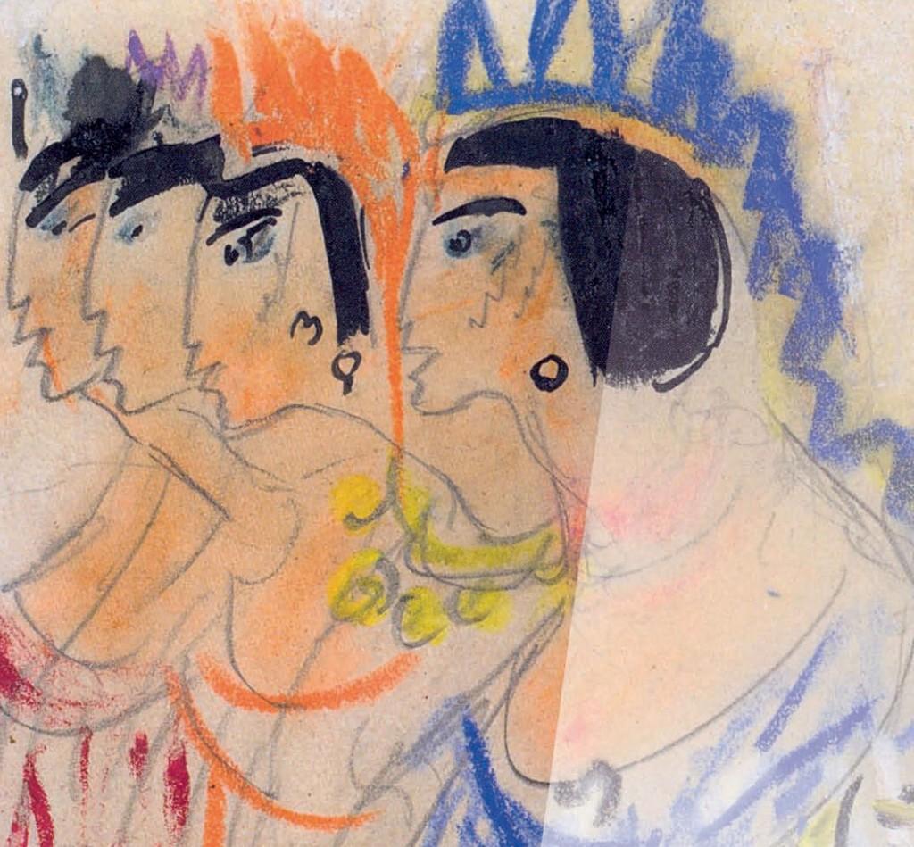 Else Lasker-Schüler, Die Bilder, Ausstellungskatalog, Jüdischer Verlag im Suhrkamp Verlag, 2011
