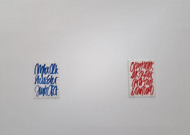 """Friederike Feldmann, aus der Serie """"PS"""", 2011, pigmentierte Tinte auf gebleichtem Nesseltuch. Foto: Urszula Usakowska-Wolff"""